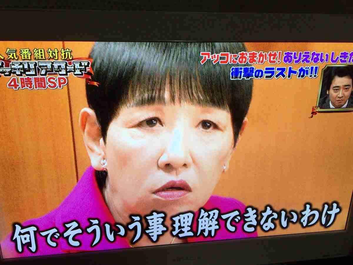 バラエティーか、パワハラか… TBS正月ドッキリ番組、ニッチェ・江上敬子への演出に「やりすぎ」「かわいそう」と批判の声