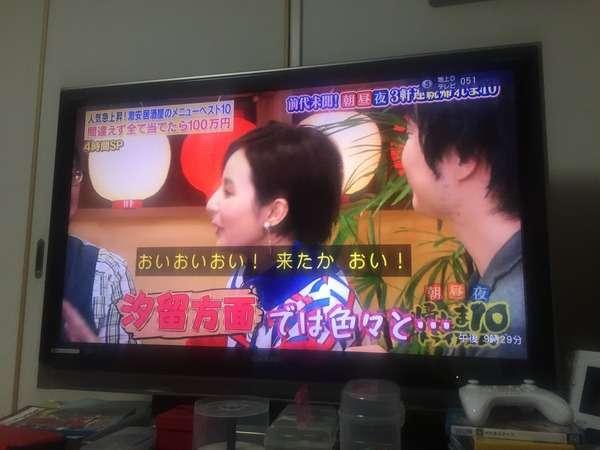 【速報】ベッキーが「帰れま10」に突如出演!→震度6弱地震で放映中断!