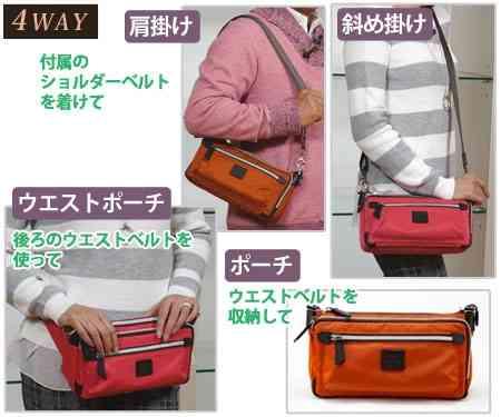 日テレ限定 カステロ・ダ・ヴィンチ コラボバッグ: ファッション | 日テレ通販 日本テレビのショッピングサイト