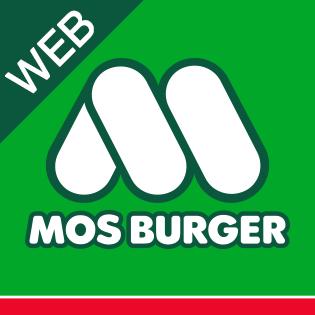 モスの動画 | お楽しみ | モスバーガー公式サイト