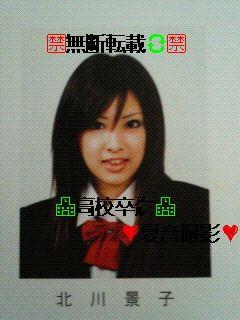 北川景子&二階堂ふみ、「ないものねだり」で共感