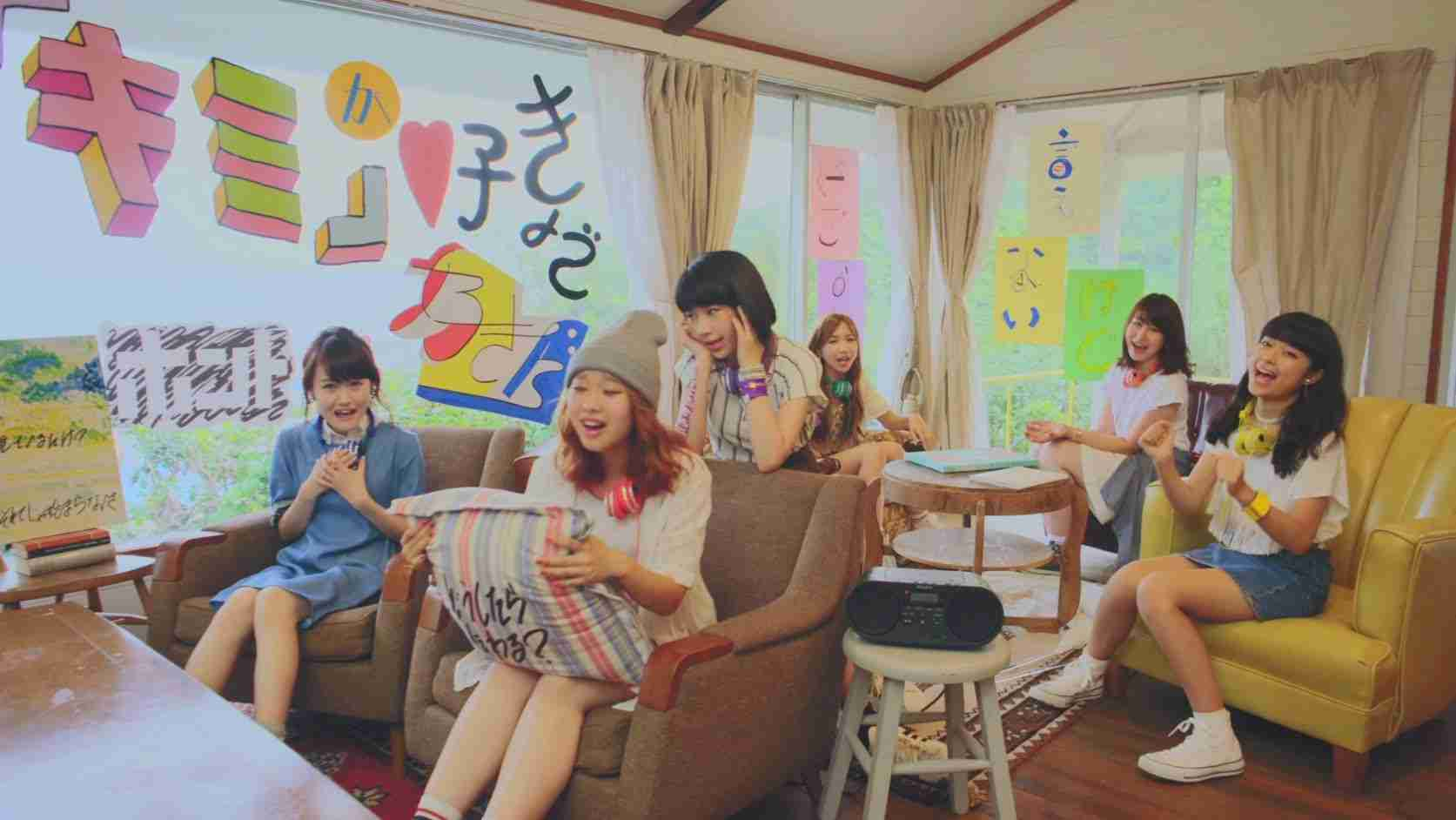 Little Glee Monster 『好きだ。』-Short Ver.- - YouTube