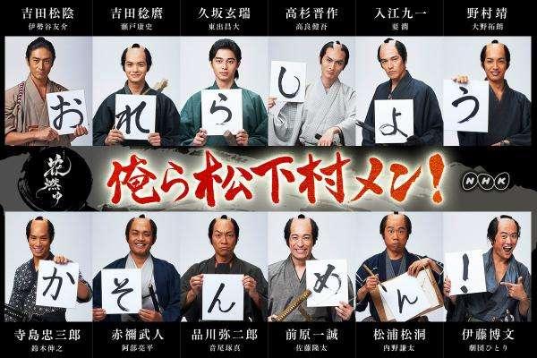 新NHK大河『おんな城主 直虎』がイケメン祭り!三浦春馬さん、高橋一生さん、菅田将暉さん…あなたは誰を「推しメン」に選ぶ!?