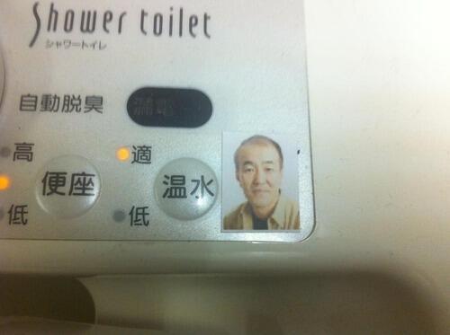「日本のトイレはボタン多すぎ」 嘆く外国人のためデザインを統一へ