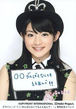 和田アキ子 江角マキコさん電撃引退に「何しても逃れられるならズルい」