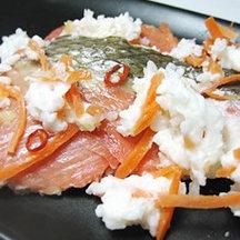 飯寿司(いずし) | 郷土料理