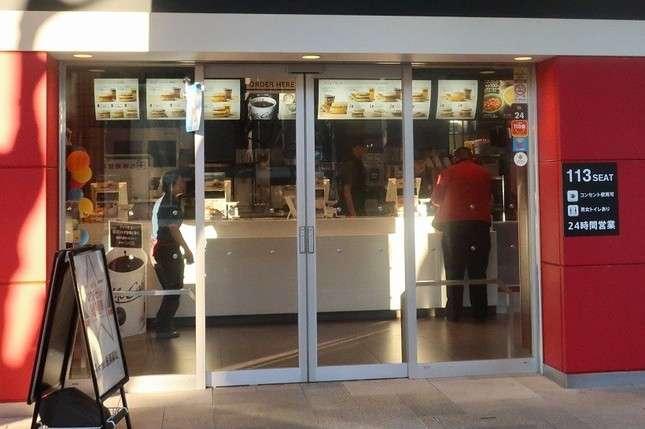 全文表示 | マックの朝コーヒー無料、初日は閑散 「朝限定なのがキツイ」 : J-CASTニュース