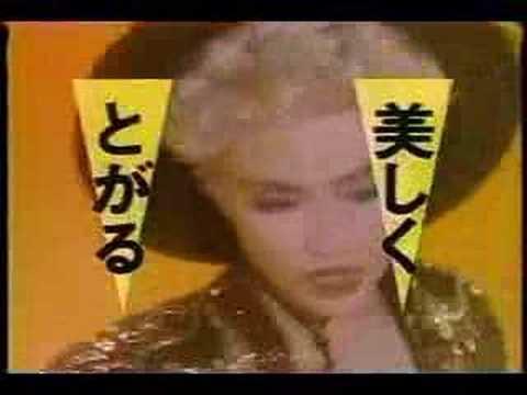 三菱ビデオデッキ・他CM マドンナ - YouTube