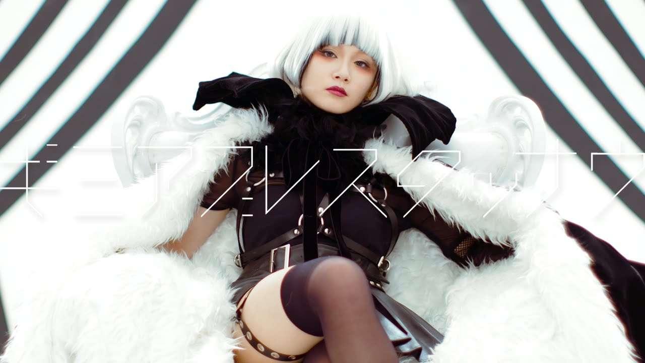 [MV] REOL - ギミアブレスタッナウ/ Give me a break Stop now - YouTube