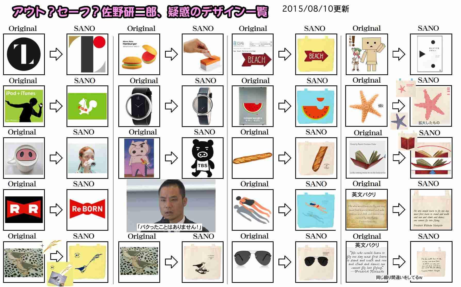 HIRO退任のLDHが新企業ロゴ発表も「東京メトロの路線表示そっくり」と炎上!レコ大買収騒動でHIROも迷走