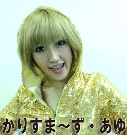 あなたにとっての歌姫は誰?