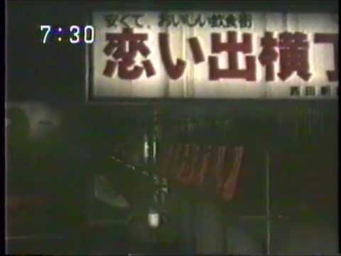 ウゴウゴルーガ・オープニングテーマ(第二期) - YouTube
