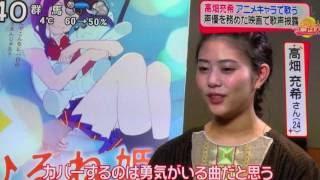 """高畑充希""""主役として""""アニメ映画『ひるね姫』主題歌歌う「いけるかも」"""
