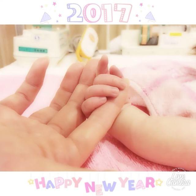 ものまねシンガー荒牧陽子、昨秋に女児を出産していた 「とっっっても幸せ」