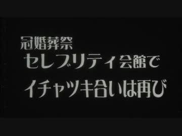 タカスペ  12年 星組 by 散香 - ニコニコ動画