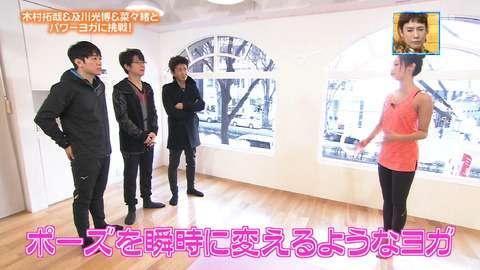 太川陽介、シークレットブーツ告白「超スーパースターの○○さんも…」