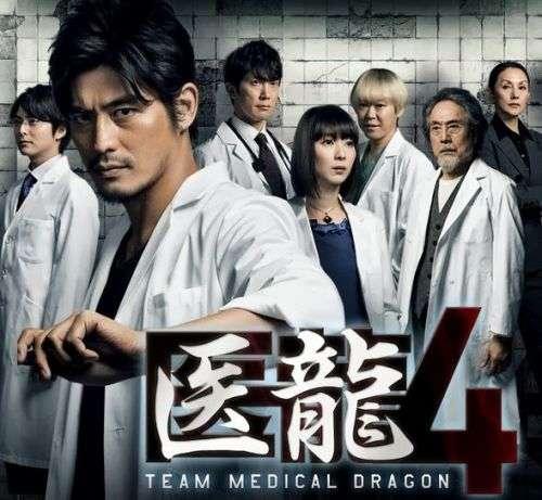 木村拓哉の手術シーンを現役外科医が絶賛「もし医師を目指すならすごい外科医になる」