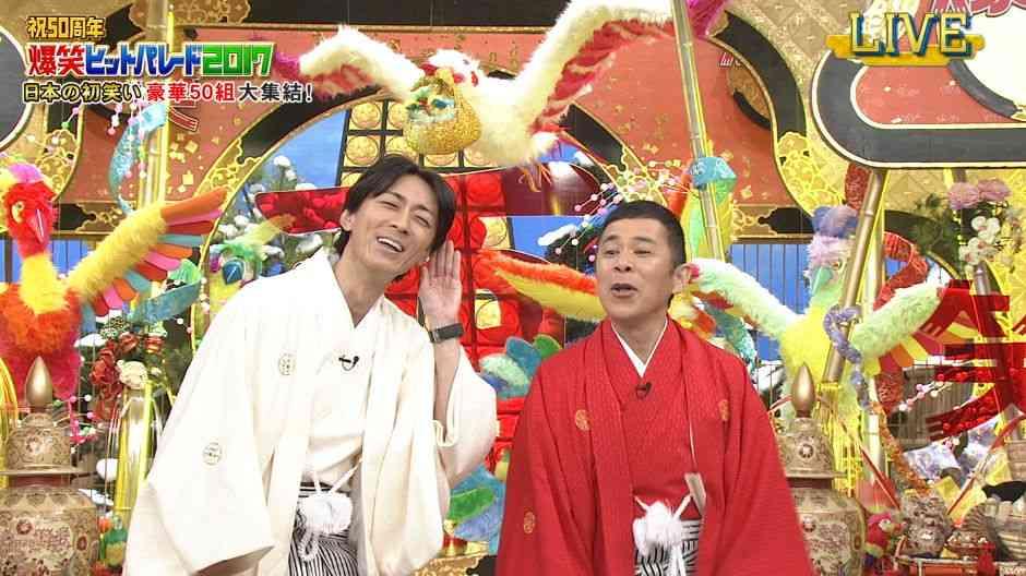 岡村隆史、生番組で接触事故謝罪「『爆笑ヒットパレード』は安全運転でいきたいと思います」