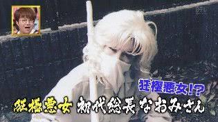 完全に煽ってる!福岡警察が暴走族を挑発したポスターが話題