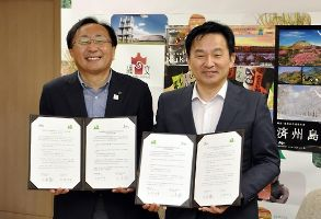 【青森】三村申吾知事が韓国済州島を訪問…交流活性化の第一歩 | 保守速報