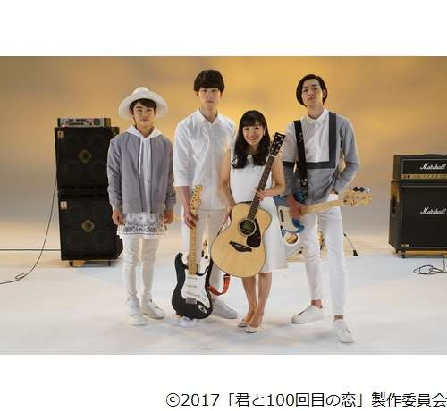 坂口健太郎、「Mステ」「CDTV」で歌声披露へ | Narinari.com