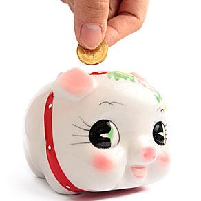 会社員の方財形貯蓄はしてますか?