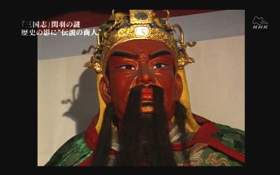 「まるで関羽」中国女性が入れた眉毛タトゥー 醜い仕上がりに施術料の返還を要求