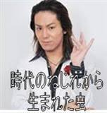狩野英孝、女子高生との淫行疑惑で無期限休業へ!