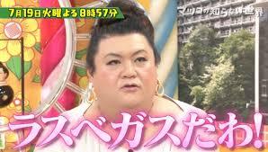 【画像】マツコデラックスのイヤリング