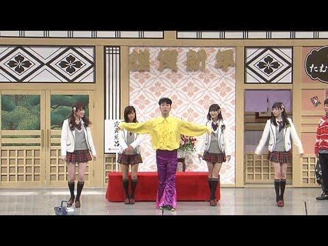 【恋ダンス】NMB48&藤井隆 まさかの星野源も登場! - YouTube