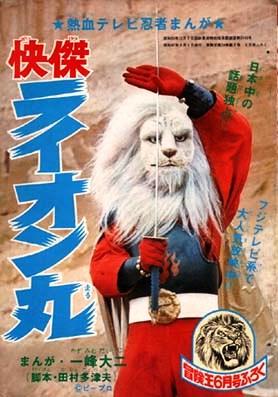 藤原紀香 オフモード全開、自称「ライオン丸」もさもさヘア公開