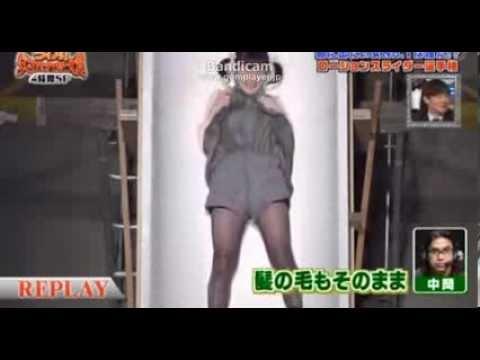 嗣永桃子(ももち)のローションスライダーが酷すぎる件 【うわっ!ダマされた大賞2013年末4時間SP】 - YouTube