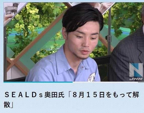 香里奈主演フジ「嫌われる勇気」初回視聴率8.1%