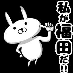 福田雄一監督ファンの方、語りましょう!