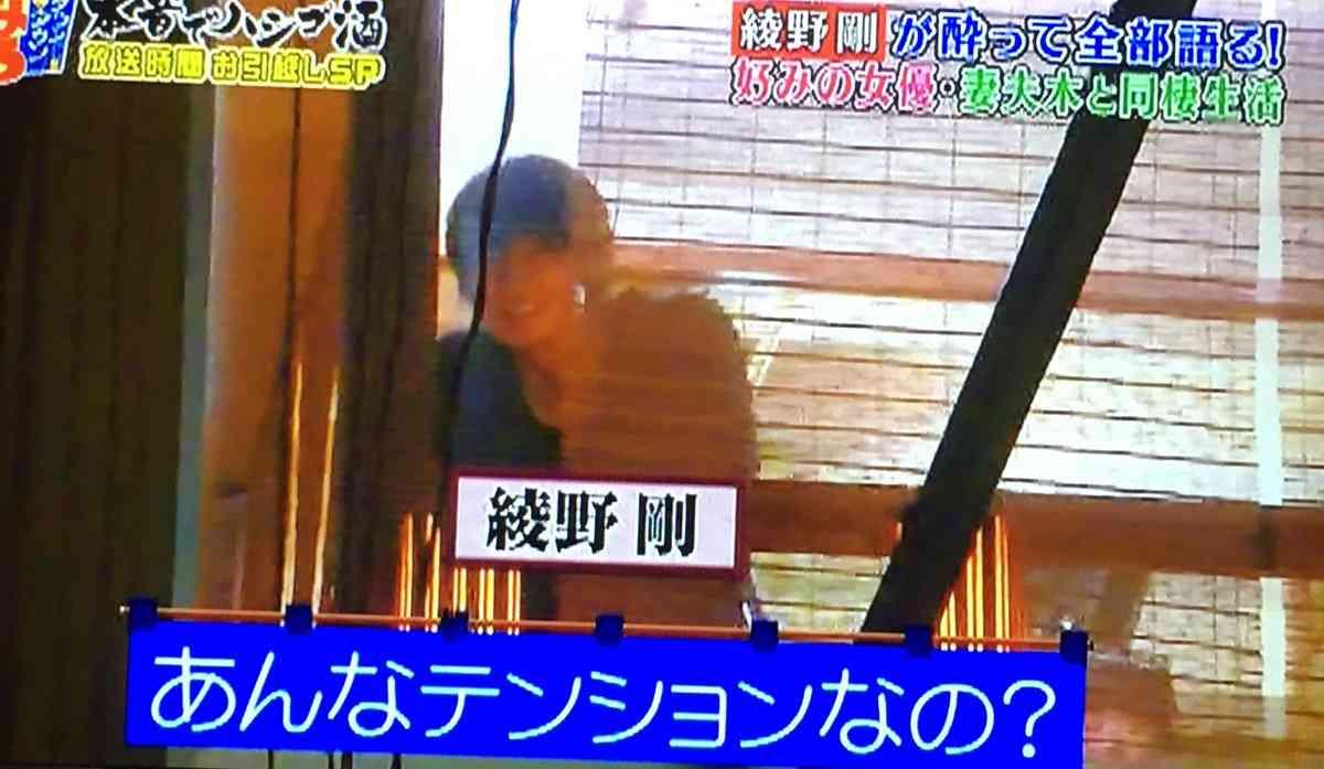 和田アキ子 紅白選ばれなかった心境明かす「もうちょっと大人の対応を」