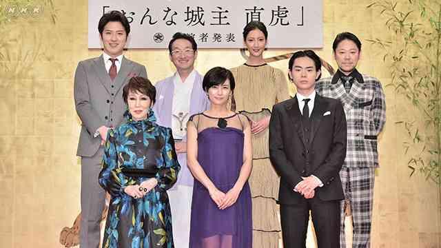 《2017年 大河ドラマ》新たな出演者が決定!♢おんな城主 直虎【会見】 |NHK_PR|NHKオンライン