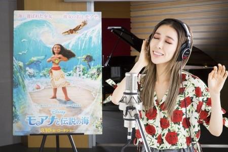 ディズニー映画最新作 歌姫は加藤ミリヤ「夢のような話でした」