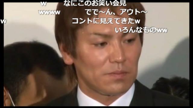 未成年淫行疑惑・狩野英孝記者会見 「どうでもいい」が49% ネットユーザーの反応 | ニコニコニュース