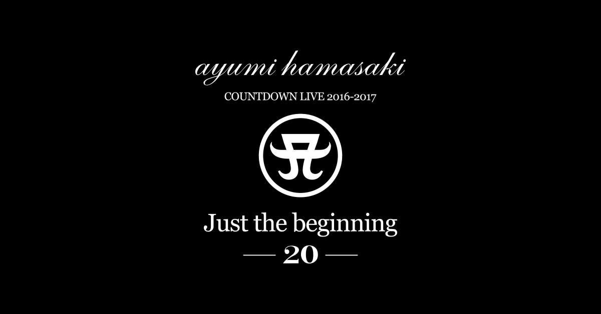ayumi hamasaki COUNTDOWN LIVE 2016-2017 グッズ特集