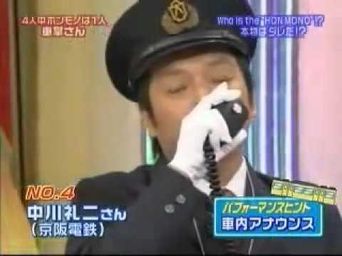 中川家が好きな人!
