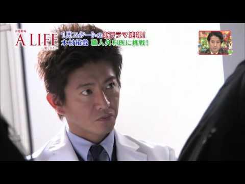 木村拓哉主演「A LIFE」第2話は14・7%!初回上回る好調ぶり