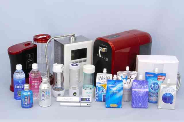 「水素水」にご注意、違法効能PR 国民生活センター (朝日新聞デジタル) - Yahoo!ニュース