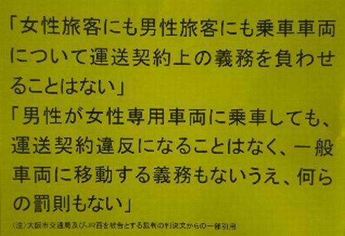 また溝の口駅でトラブル…東急田園都市線の遅れ頻発で受験生ら「電車が信用できない」