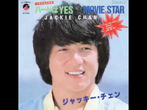 ジャッキー・チェン / ハートはYES - YouTube