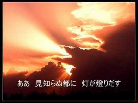 白虎野の娘 by Susumu Hirasawa - YouTube