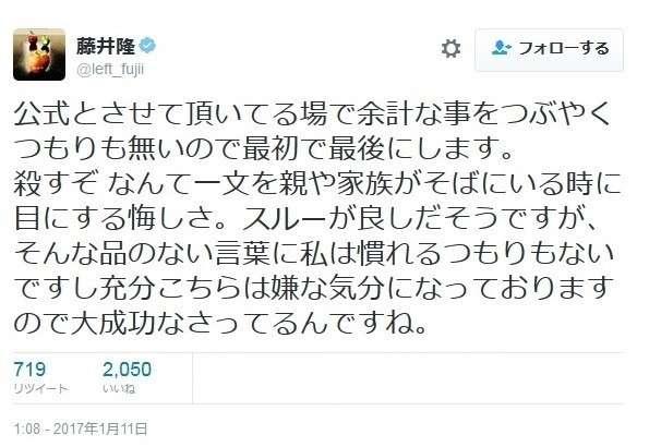 藤井隆の「殺すぞツイート」対応に称賛 ファン「品格に感銘」 : J-CASTニュース