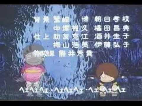 ゲゲゲの鬼太郎 ED おばけがイクゾー - YouTube