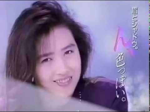 1988年秋CM Fitnet Eye 「MUGO・ん...色っぽい」篇 工藤静香 - YouTube