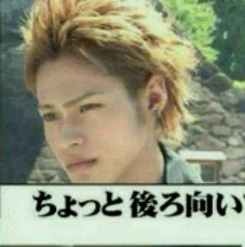 今こそKAT-TUNを語りたい