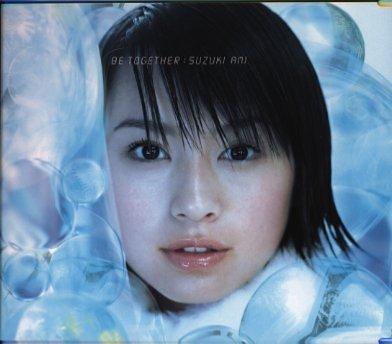 鈴木亜美 第1子男児出産「大切に大切に逞しく育てていきたい」